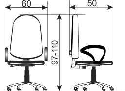 Radna stolica RS45 dimenzije