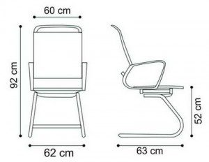 Konferencijska stolica KSF2 dimenzije