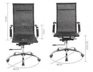 radna-stolica-fotelja-rsfb6-dimenzije