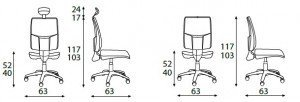 radna-stolica-rsm205-dimenzije